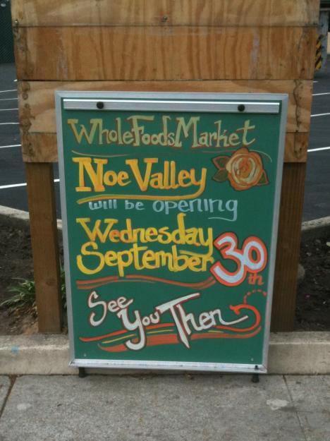 Whole Foods Noe